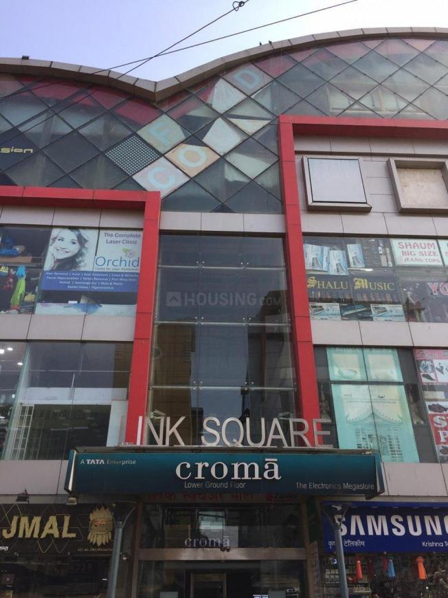 Link Square Mall
