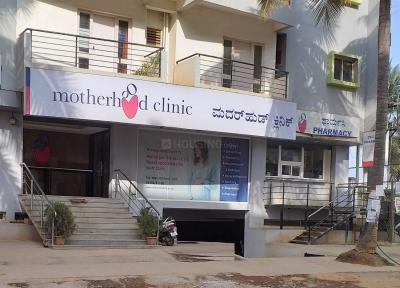 Hospitals & Clinics Image of 1015.0 - 1270.0 Sq.ft 2 BHK Apartment for buy in K R Grand View Heights