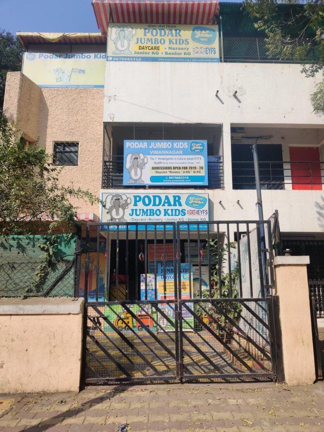 Schools &Universities Image of 0 - 1480.0 Sq.ft 3 BHK Apartment for buy in Aurum Apartments