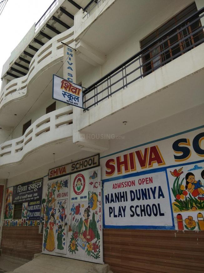 Shiva School
