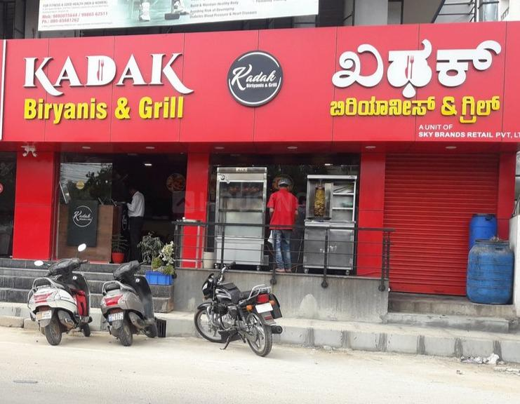 Food & Drinks Section Image of 1170 Sq.ft 2 BHK Apartment for buyin Amrutahalli for 6500000