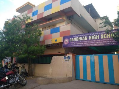 Schools & Universities Image of 4500 Sq.ft 4 BHK Independent House for buy in Karkhana for 52500000