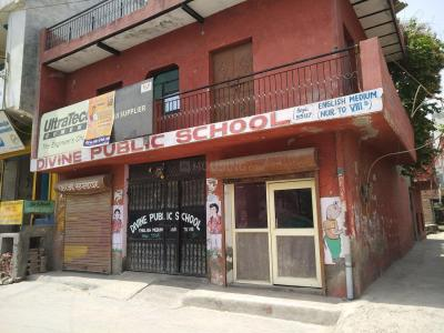 Schools & Universities Image of 360 Sq.ft Residential Plot for buy in Mithapur for 460000
