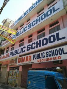 Schools &Universities Image of 450.0 - 950.0 Sq.ft 1 BHK Apartment for buy in Aashirwad AK Smart Floors