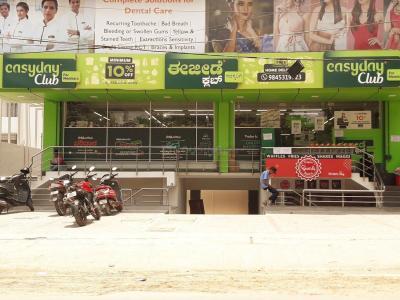 अभी नंदना में खरीदने के लिए 1010.0 - 1240.0 Sq.ft 2 BHK अपार्टमेंट सामान / सुपरमार्केट  की तस्वीर