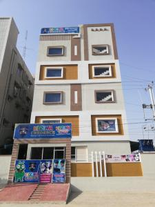 Schools &Universities Image of 1050 - 1250 Sq.ft 2 BHK Apartment for buy in SS Sree Krishna