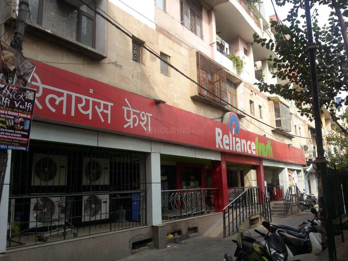 Reliance Fresh Ltd
