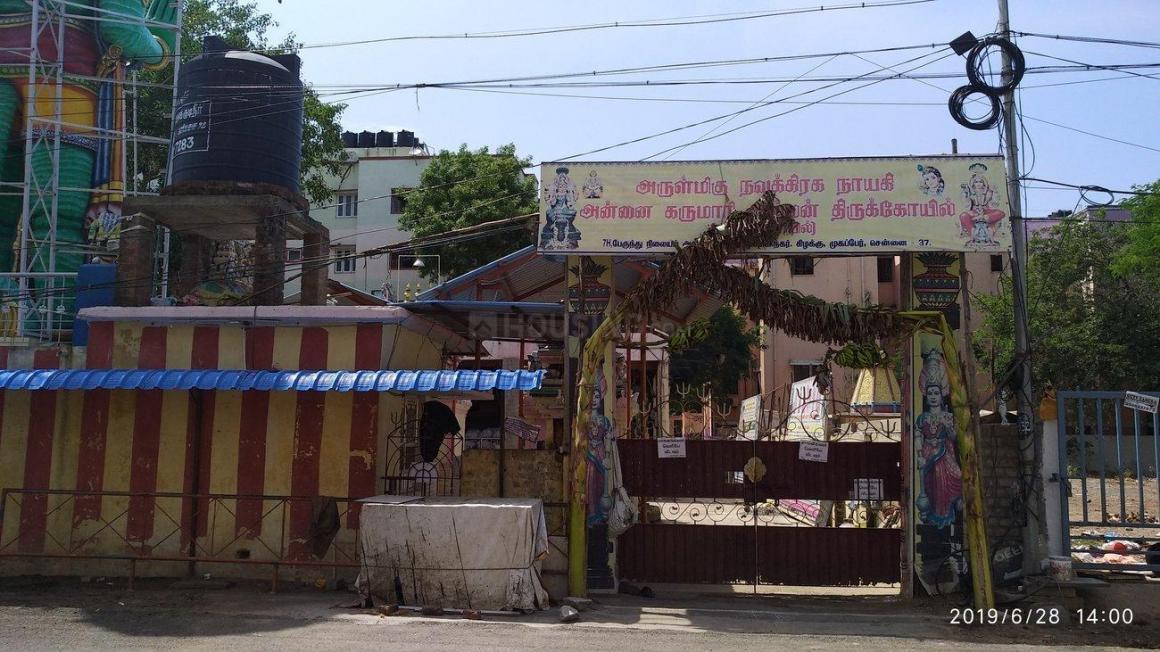 Arulmigu Navagraha Nayagi Annai Karumaariyamman ThiruKovil