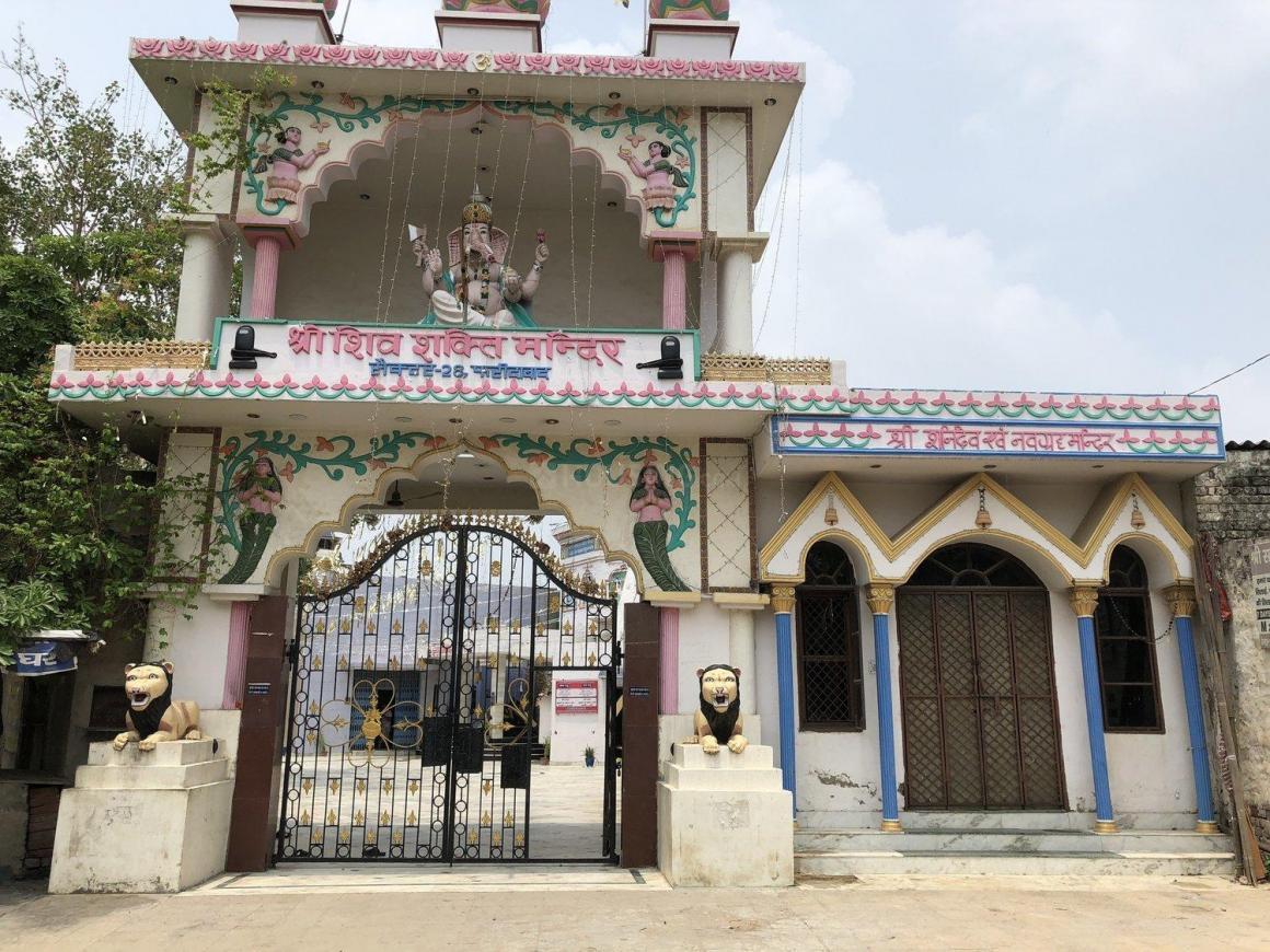 Shiv Shakti Mandir