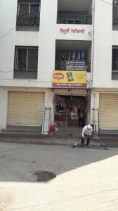 Groceries/Supermarkets Image of 734.0 - 1181.0 Sq.ft 2 BHK Apartment for buy in Enerrgia Skyi Songbirds Phase B