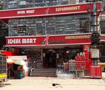 Groceries/Supermarkets Image of 1170 - 1750 Sq.ft 2 BHK Apartment for buy in Pegasus Soorya Splendor