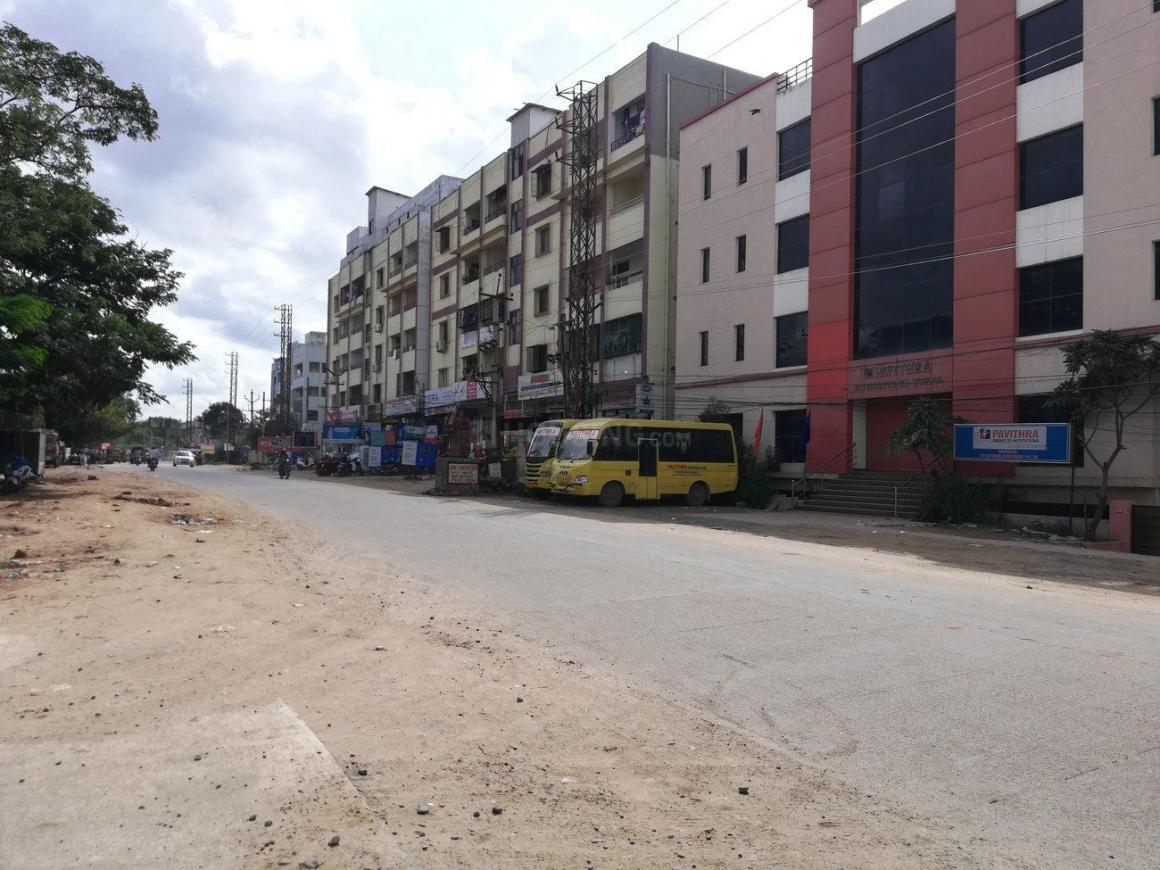 Pavitra International School