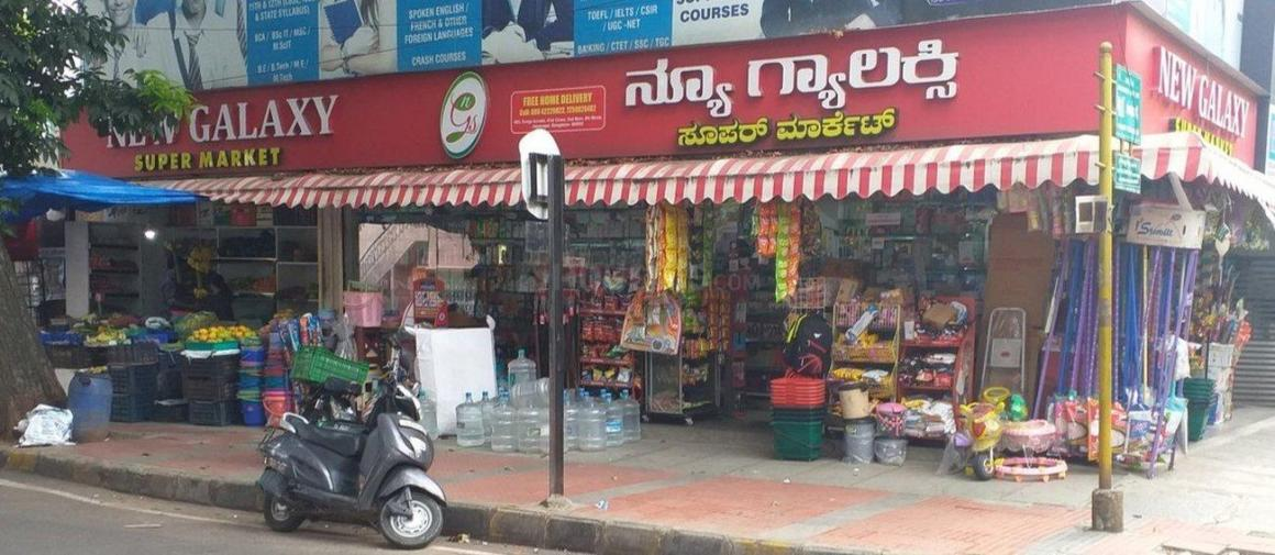 Groceries/Supermarkets Image of 0 - 2200 Sq.ft 3 BHK Apartment for buy in Sumo Sai Spoorthi