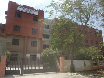 Schools &Universities Image of 421 - 615 Sq.ft 1 BHK Apartment for buy in Adel Residency Square