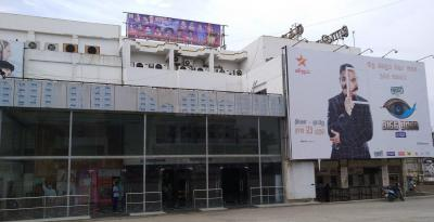 Movie Theatres Image of 952 - 1631 Sq.ft 2 BHK Apartment for buy in Yuga Kalpataru