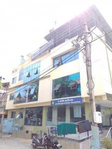 Hospitals & Clinics Image of 967.0 - 1436.0 Sq.ft 2 BHK Apartment for buy in Navami Vruksha