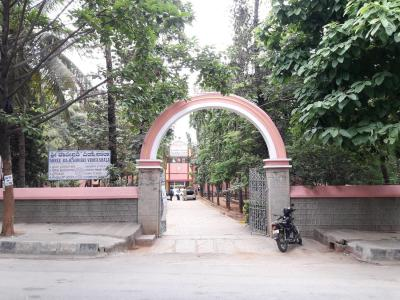 Schools & Universities Image of 1200 Sq.ft 2 BHK Independent House for rent in RR Nagar for 21000