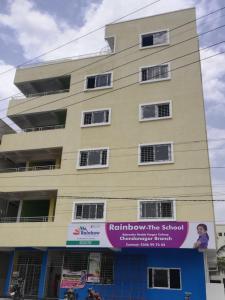 Schools &Universities Image of 1659.0 - 3433.0 Sq.ft 3 BHK Villa for buy in Kakatiya Mango Leaf
