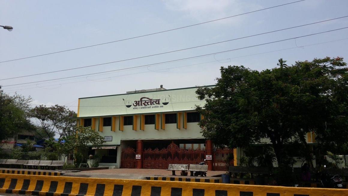 Astitva School