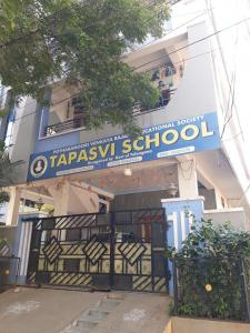 Schools &Universities Image of 0 - 895.0 Sq.ft 2 BHK Apartment for buy in Varaboomi Sri Balaji Residency