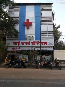 Hospitals & Clinics Image of 200 Sq.ft 1 RK Independent House for rentin Kasba Peth for 7000