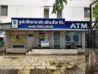 Banks Image of 3000 Sq.ft 3 BHK Independent House for buy in Shivaji Nagar for 36100000