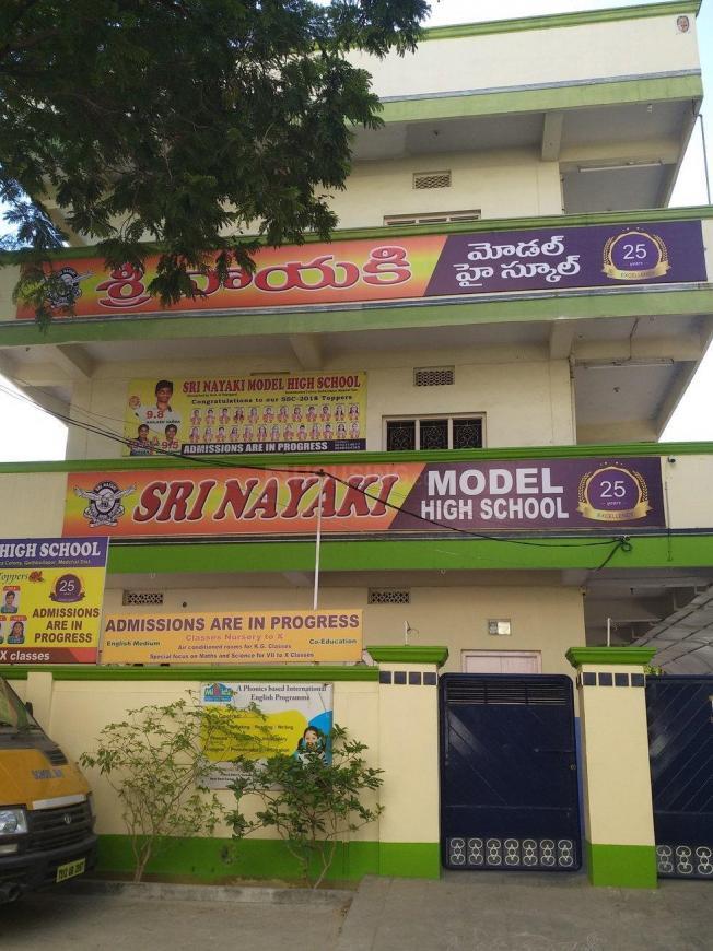 Schools &Universities Image of 0 - 1255.83 Sq.ft 2 BHK Apartment for buy in Totaram Archana Residency