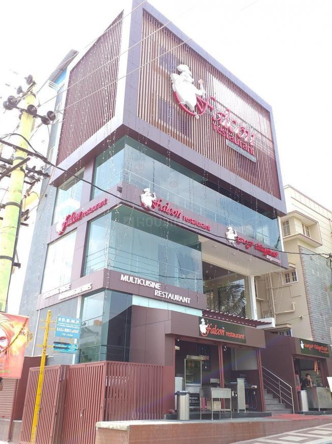 Falcon Restaurant