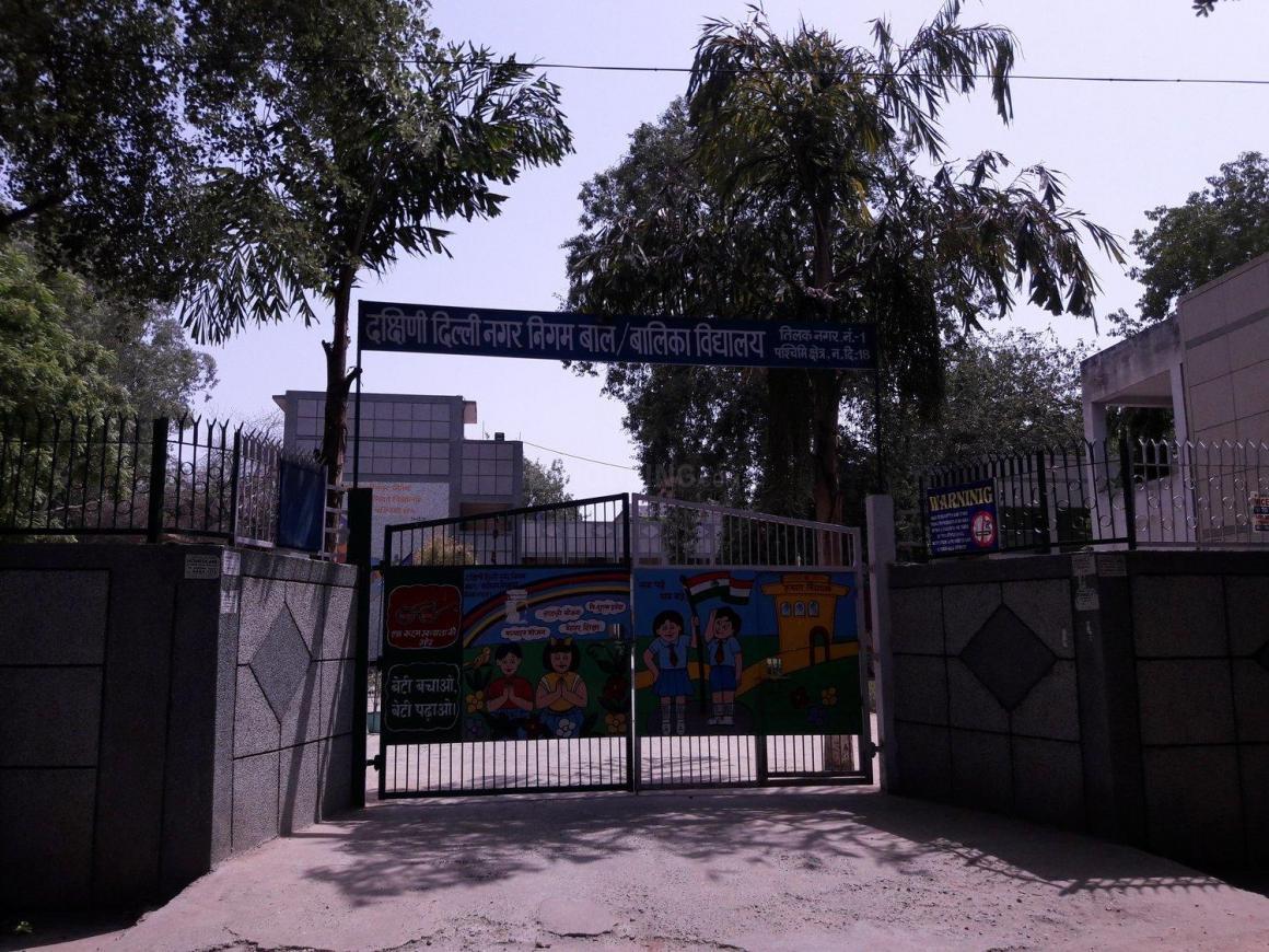 GOVT GIRLS SENIOR SECONDARY SCHOOL
