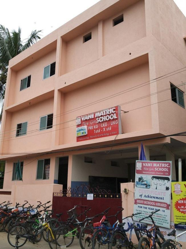 Schools & Universities Image of 1147 Sq.ft 3 BHK Apartment for buy in Madambakkam for 6650000