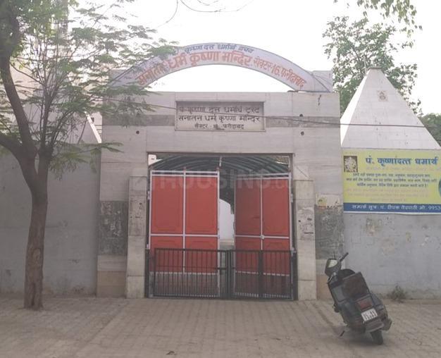 Krishan Dharmarth Mandir