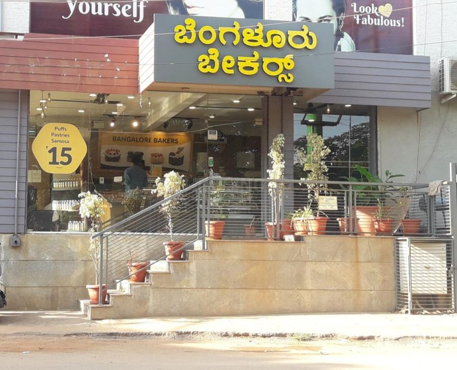 Food & Drinks Section Image of  Sq.ft Residential Plot for buyin Hebbal Kempapura for 9000000
