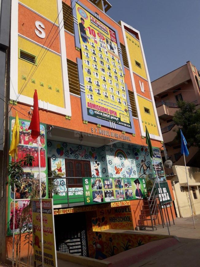 Schools &Universities Image of 0 - 1070 Sq.ft 2 BHK Apartment for buy in Jaiveer Manikanta Homes