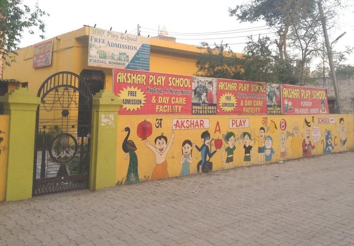 Schools & Universities Image of 500 Sq.ft 5 BHK Independent House for buy in Atmadpur Village for 1750000