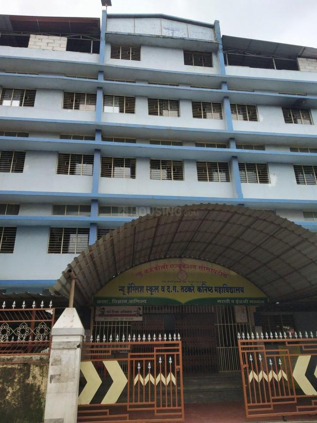 Schools &Universities Image of 397 - 690 Sq.ft 1 BHK Apartment for buy in Krishna Park