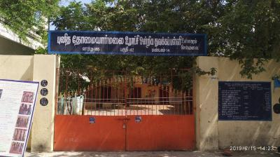 Schools &Universities Image of 0 - 1030.0 Sq.ft 3 BHK Apartment for buy in Shyam's Sai Krishna
