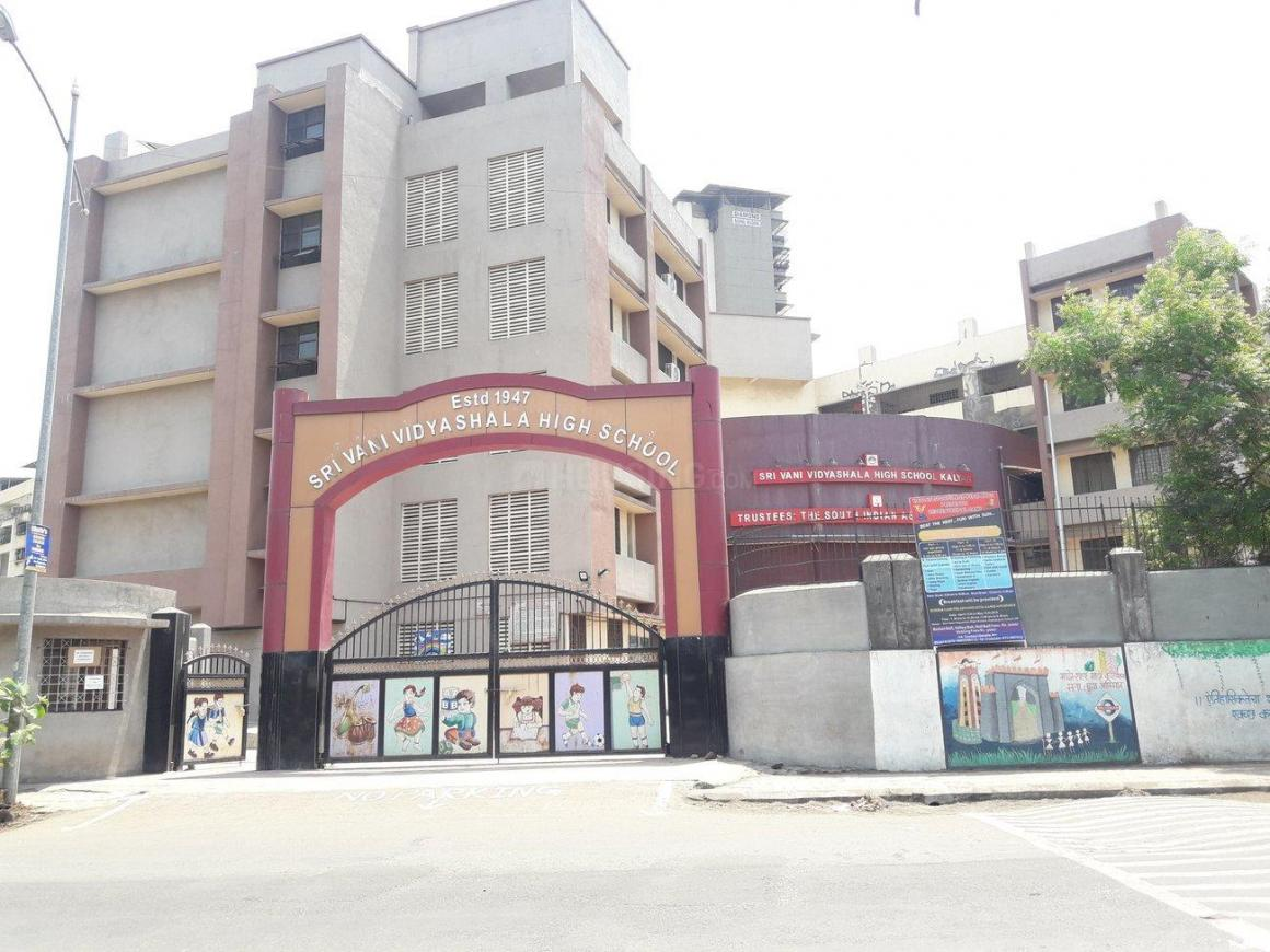 Schools & Universities Image of 1400 Sq.ft 3 BHK Apartment for buy in Kalyan West for 10500000
