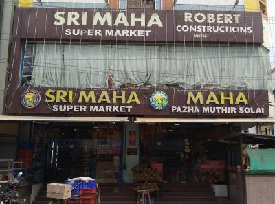 Groceries/Supermarkets Image of 605.0 - 887.0 Sq.ft 2 BHK Apartment for buy in Dura Sri Krishna