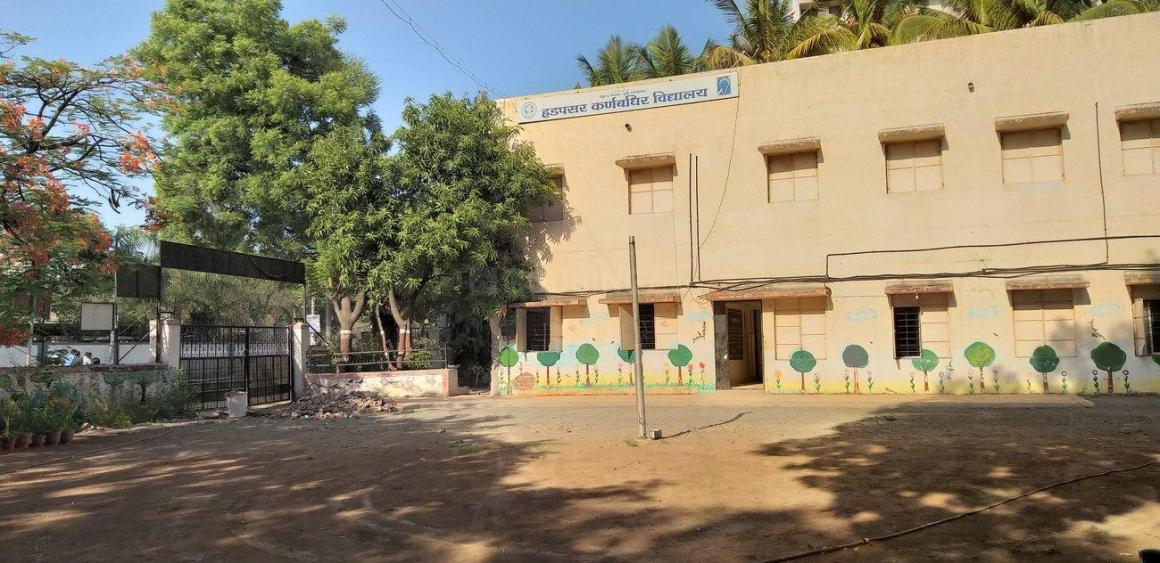 Schools &Universities Image of 0 - 654 Sq.ft 1 BHK Apartment for buy in Alcon Shanti Residency