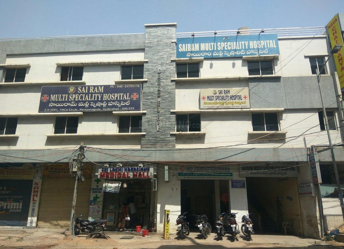 Sai Ram Multi speciality Hospital