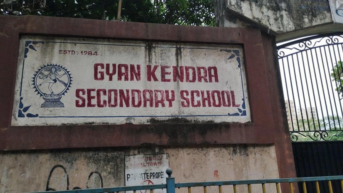 Gyan Kendra Higher Secondary School