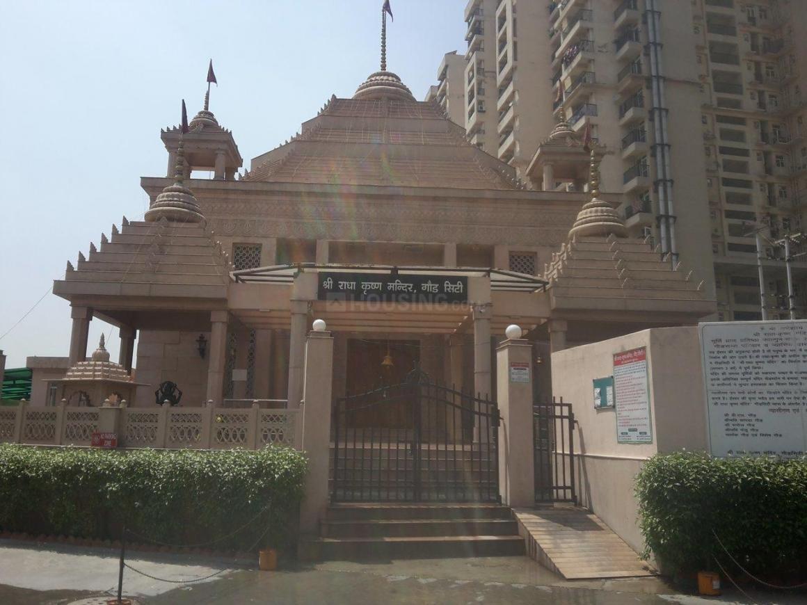Shri Radha Krishan Temple