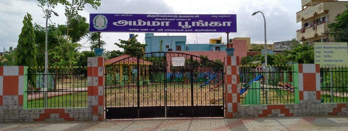 Parks Image of 1607 Sq.ft 3 BHK Independent House for buy in Thiruverkkadu for 10600000
