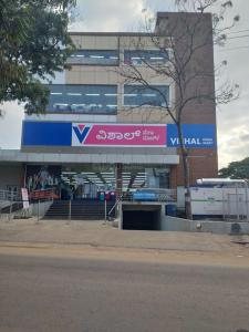Groceries/Supermarkets Image of 1270.0 - 2010.0 Sq.ft 2 BHK Apartment for buy in SMR Vinay Estella