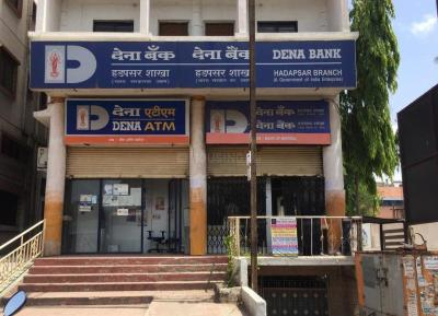 Banks Image of 500 Sq.ft 1 RK Independent House for rent in Hadapsar for 3500