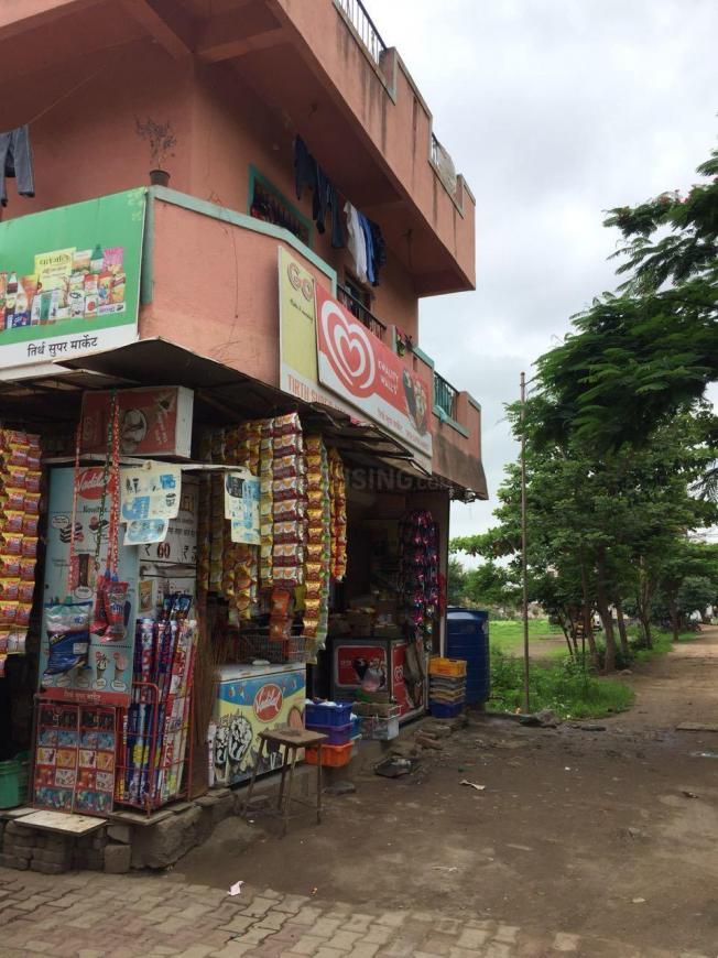 Om Sai Kirana Store