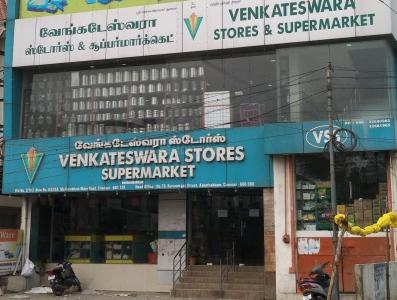 Groceries/Supermarkets Image of 0 - 1700 Sq.ft 3 BHK Apartment for buy in Poomalai Nanmangalam