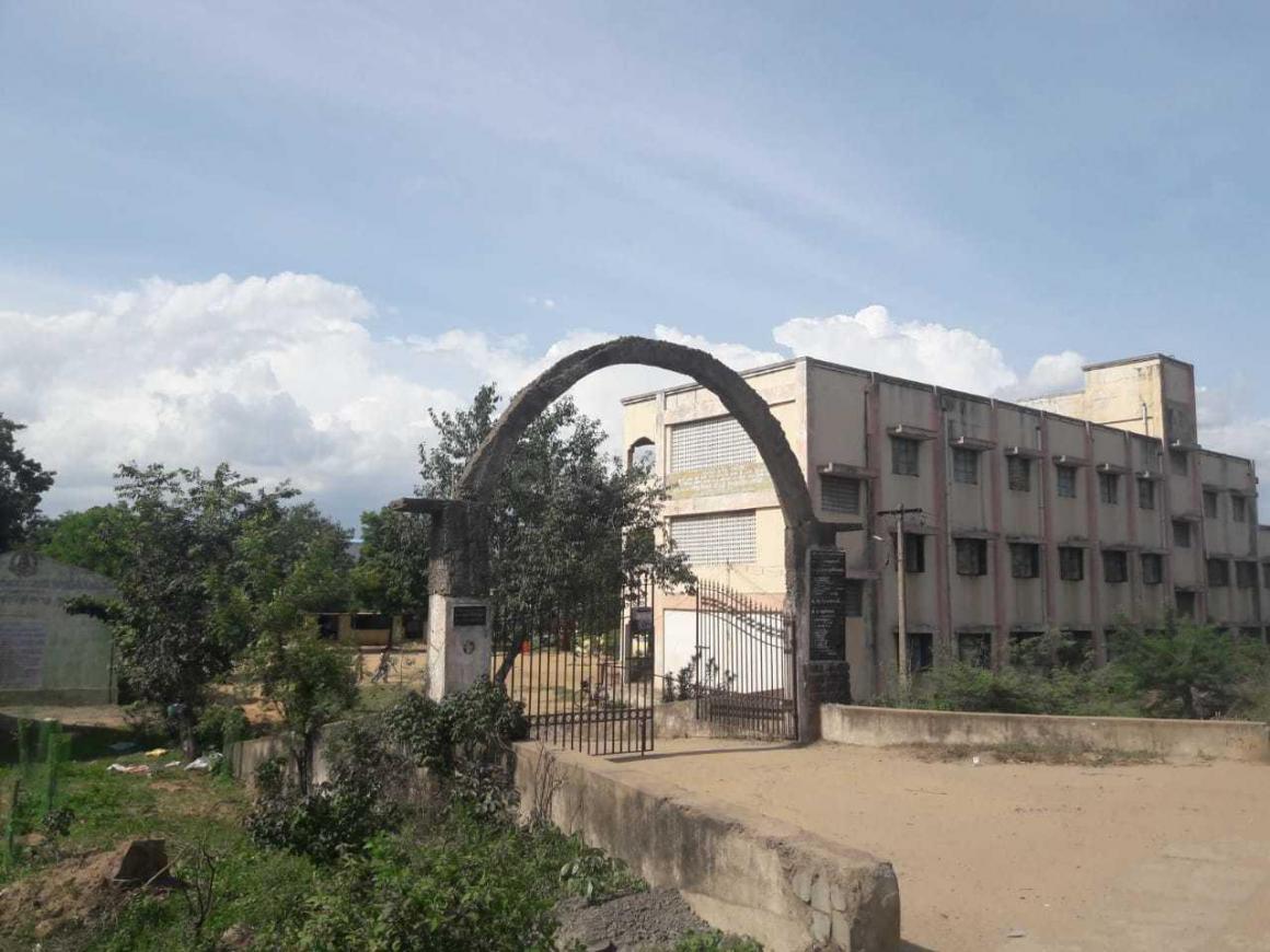 Public High School