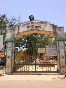 Parks Image of 0 - 970.0 Sq.ft 2 BHK Apartment for buy in Agarwal Krishna Residency