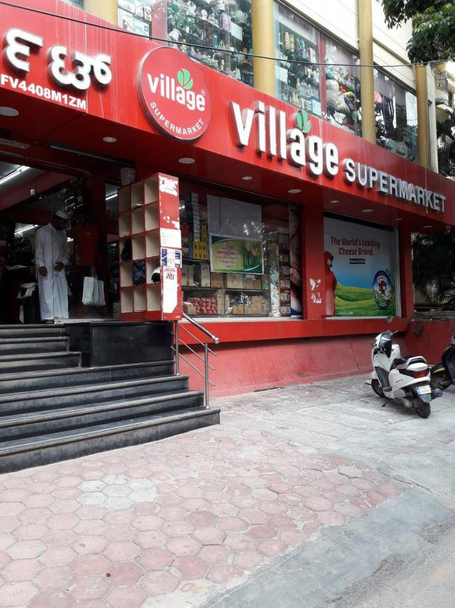 Groceries/Supermarkets Image of 4500 Sq.ft 6 BHK Independent Floor for buy in Cooke Town for 29500000